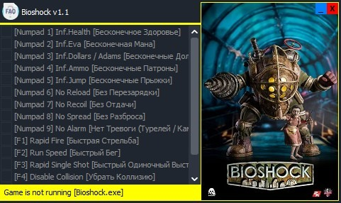 скачать Bioshock: Трейнер/Trainer (+15) [v1.1]