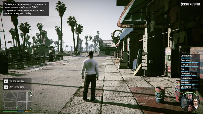 скачать Grand Theft Auto 5 (GTA V): Сохранение/SaveGame (Игра пройдена, без читов, Майкл жертва) [Лицензия]