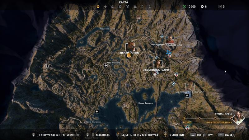 скачать Far Cry 5: Сохранение/SaveGame (Начало игры, без тумана войны на карте) [CRY]