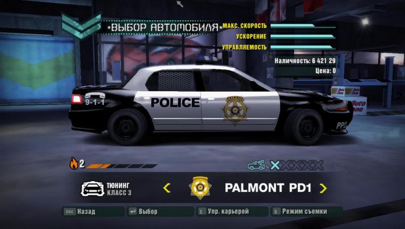 скачать Need For Speed: Сarbon: Сохранение/SaveGame (Карьера пройдена на 100%)