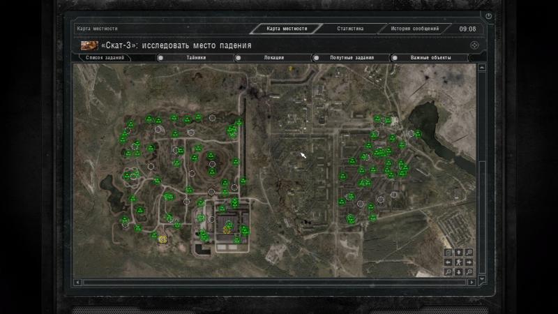 скачать S.T.A.L.K.E.R.: Call of Pripyat: Чит-Мод/Cheat-Mode (Все 142 тайника зоны)