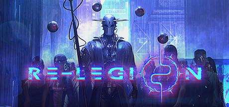 скачать Re-Legion: Трейнер/Trainer (+5) [1.3.3.314]