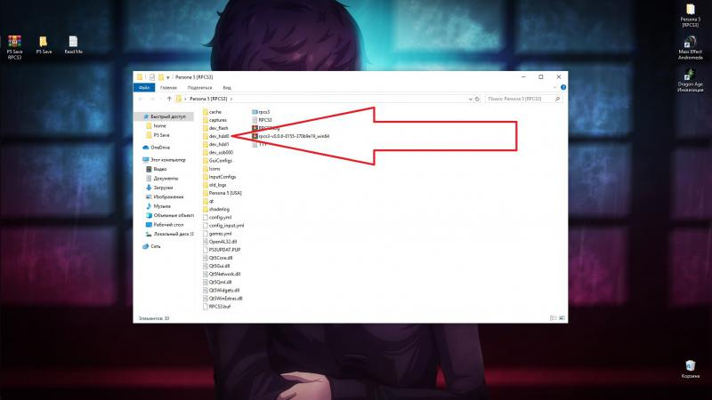 скачать Persona 5: Сохранение/SaveGame (NG+, 85 уровень, все DLC)