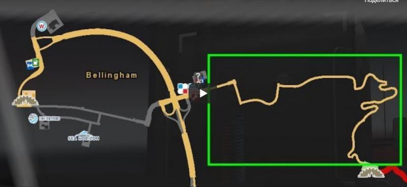 скачать American Truck Simulator