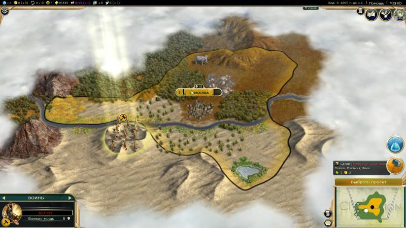 скачать Sid Meier's Civilization 5 Мод