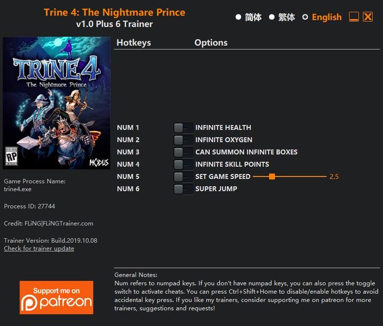 скачать Trine 4: The Nightmare Prince - +6 трейнер v1.0 {FLiNG}