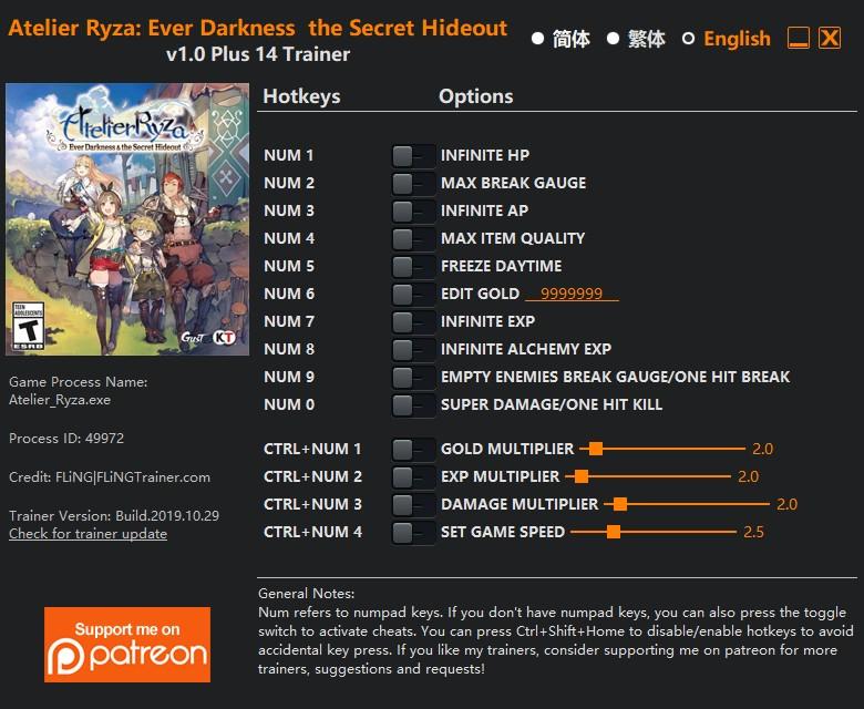 скачать Atelier Ryza: Ever Darkness & the Secret Hideout - +14 трейнер v1.0 {FLiNG}