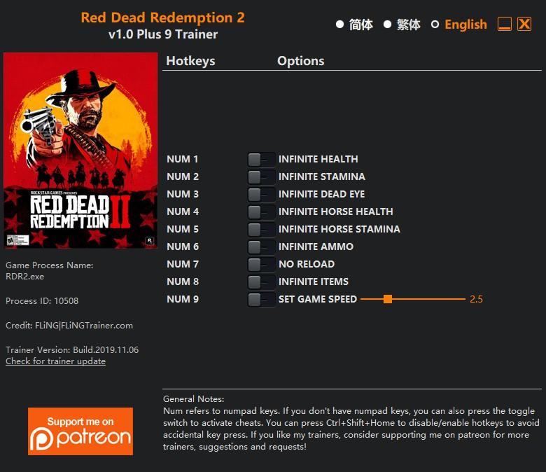 скачать Red Dead Redemption 2: +9 трейнер v1.0 {FLiNG}