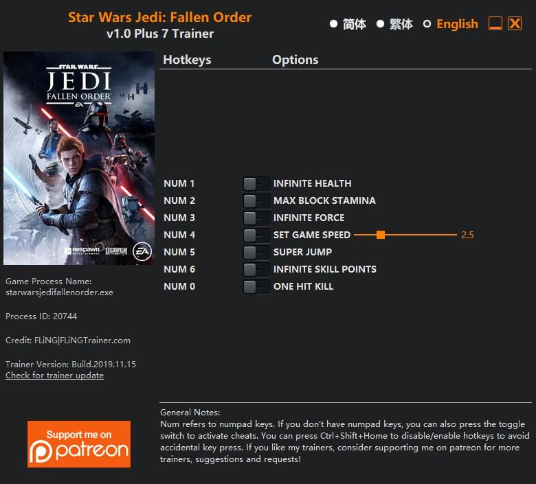 скачать Star Wars Jedi: Fallen Order - +7 трейнер {FLiNG}
