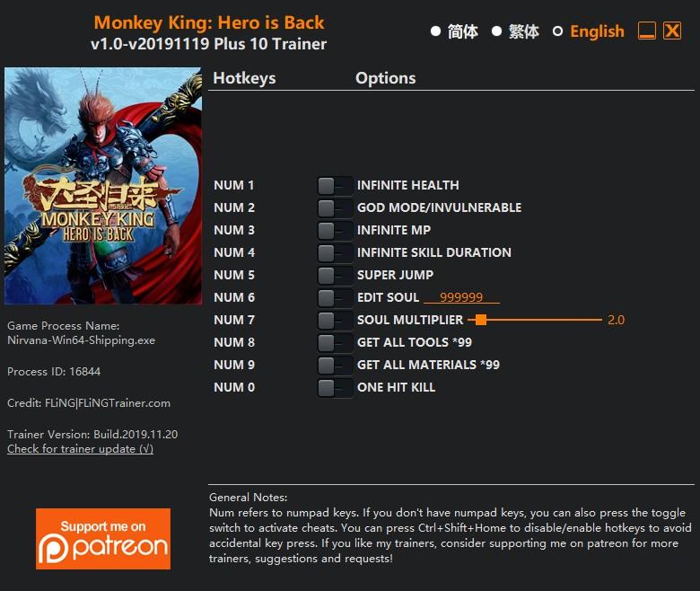 скачать MONKEY KING: HERO IS BACK - +10 трейнер v1.0-v20191119 {FLiNG}