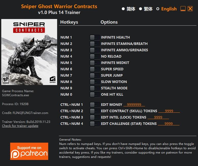 скачать Sniper Ghost Warrior Contracts: +14 трейнер v1.0 {FLiNG}