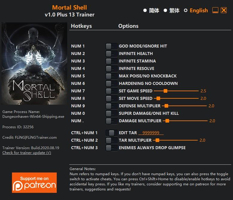 скачать Mortal Shell: +13 трейнер v1.0 {FLiNG}