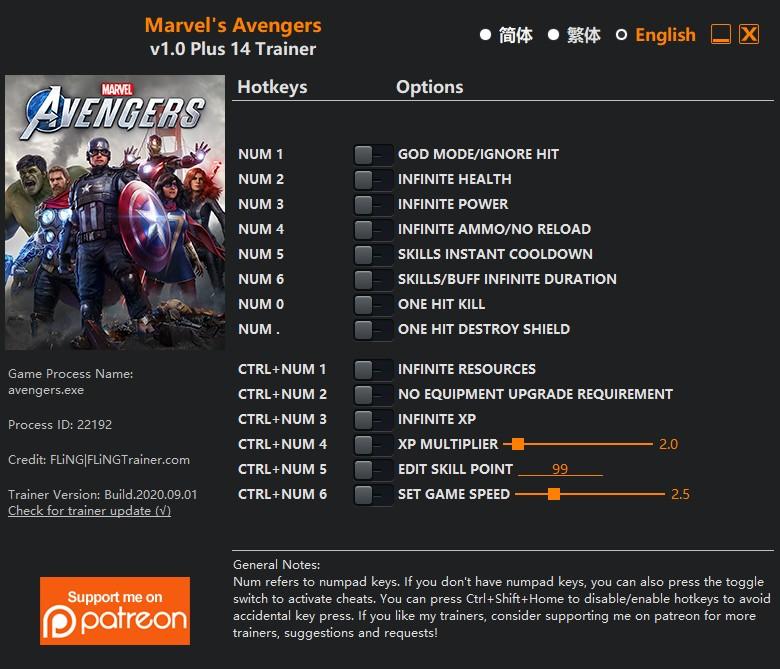 скачать Marvel's Avengers: +14 трейнер v1.0 {FLiNG}