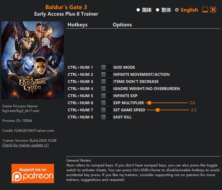 скачать Baldur's Gate 3: +8 трейнер v2020.10.08 {FLiNG}
