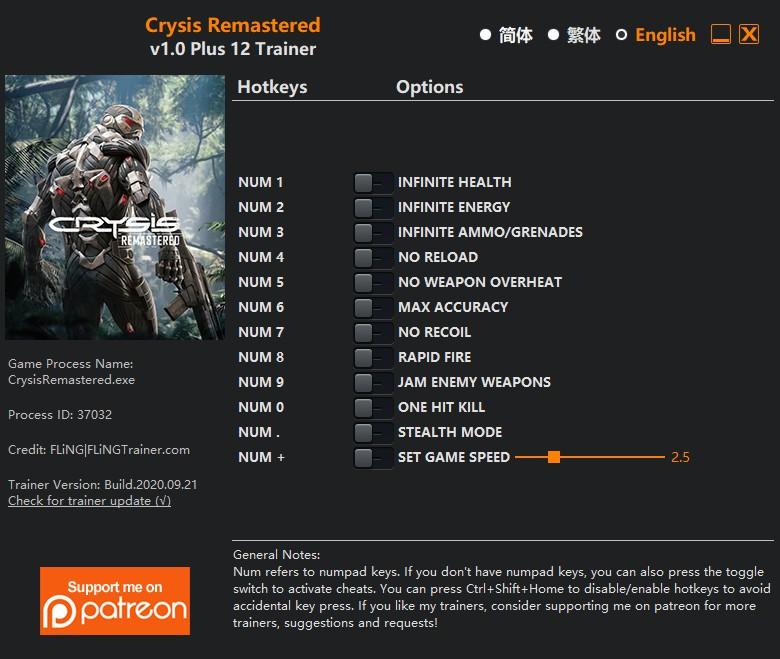 скачать Crysis Remastered: +12 трейнер v1.0 {FLiNG}