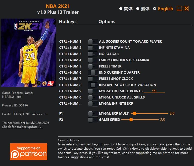 скачать NBA 2K21: +13 трейнер v1.0 {FLiNG}
