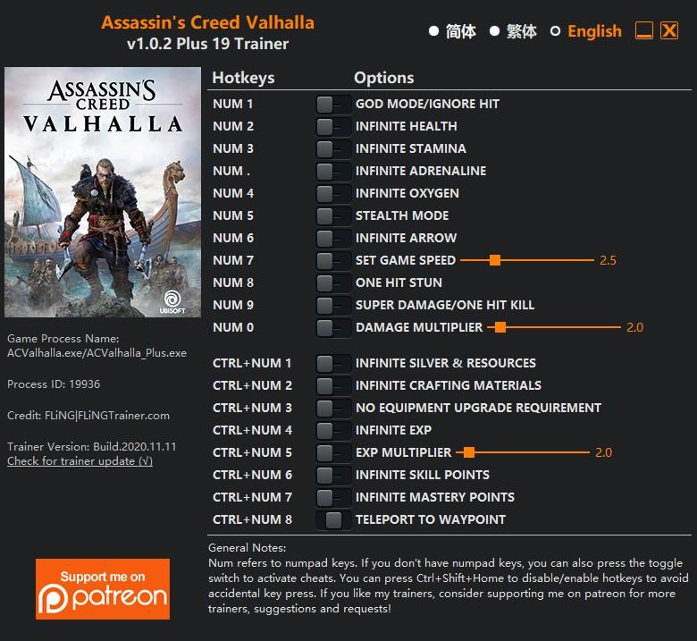 скачать Assassin's Creed: Valhalla +19 трейнер v1.0.2 {FLiNG}