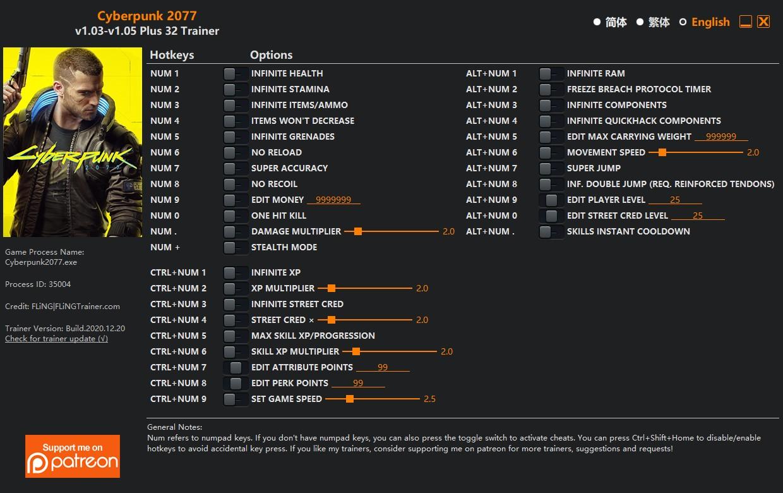 скачать Cyberpunk 2077: +32 трейнер v1.03-v1.05 {FLiNG}