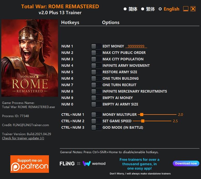 скачать Total War: ROME REMASTERED +13 трейнер v2.0 {FLiNG}