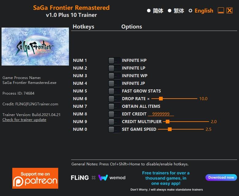 скачать SaGa Frontier Remastered: +10 трейнер v1.0 {FLiNG}