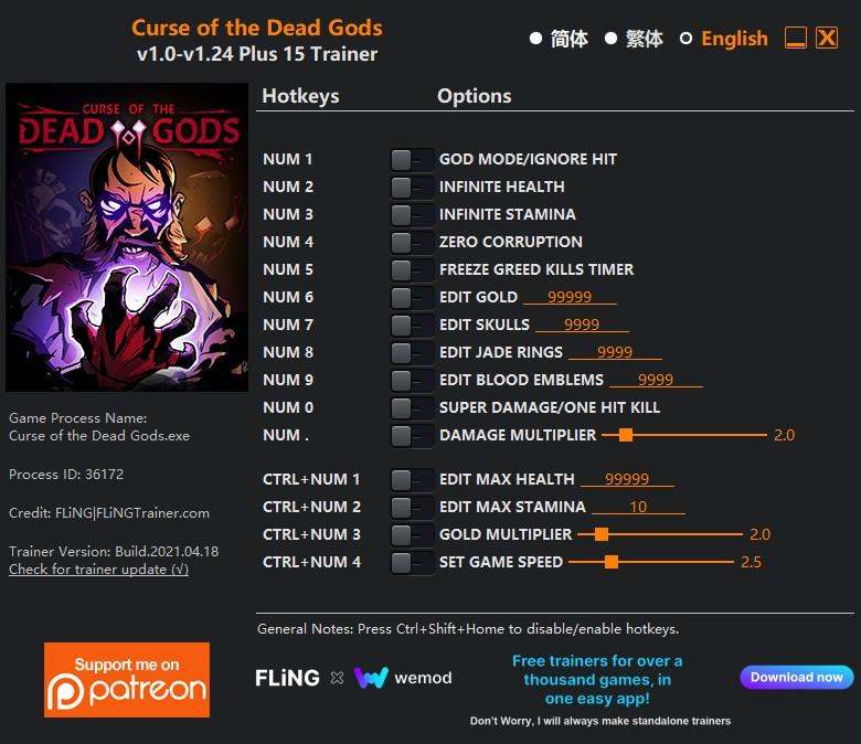 скачать Curse of the Dead Gods: +15 трейнер v1.0-v1.24 {FLiNG}