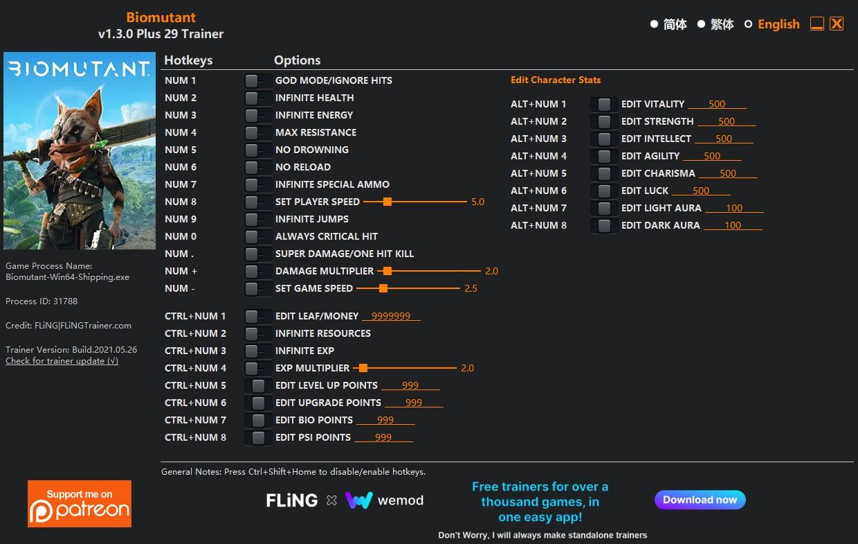 скачать BioMutant: +29 трейнер v1.3.0 {FLiNG}