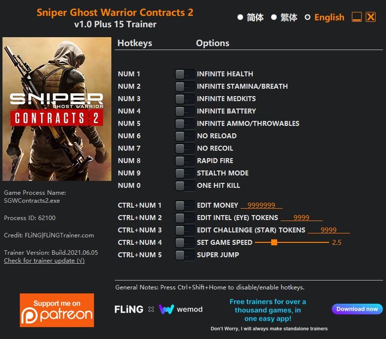 скачать Sniper Ghost Warrior Contracts 2: +15 трейнер v1.0 {FLiNG}