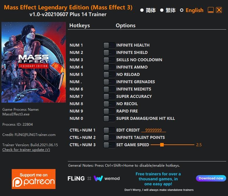 скачать Mass Effect Legendary Edition (Mass Effect 3): +13 трейнер v1.0-v20210607 {FLiNG}