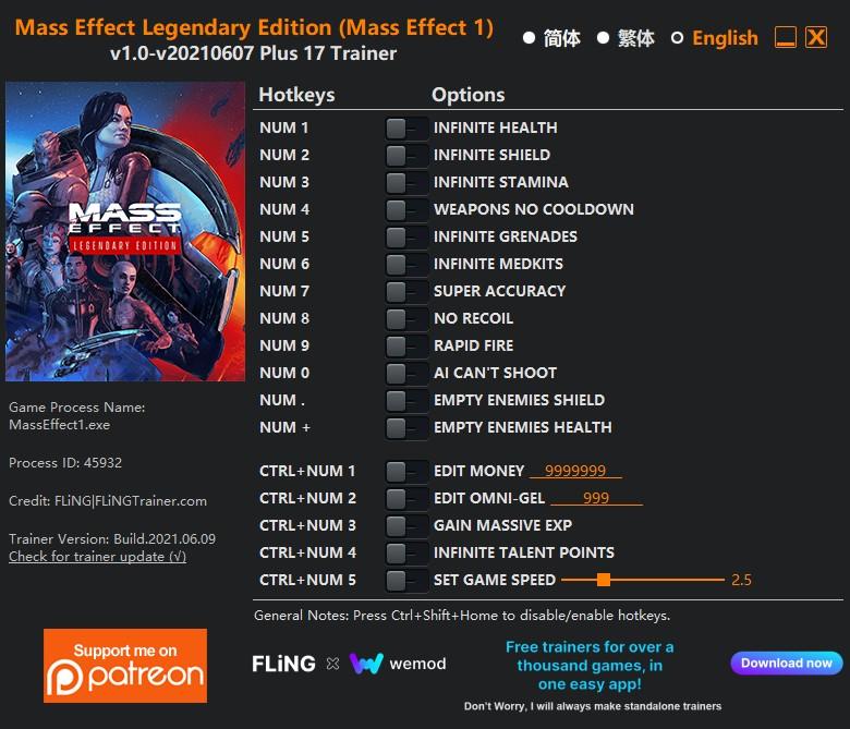 скачать Mass Effect Legendary Edition (Mass Effect 1): +17 трейнер v1.0-v20210607 {FLiNG}