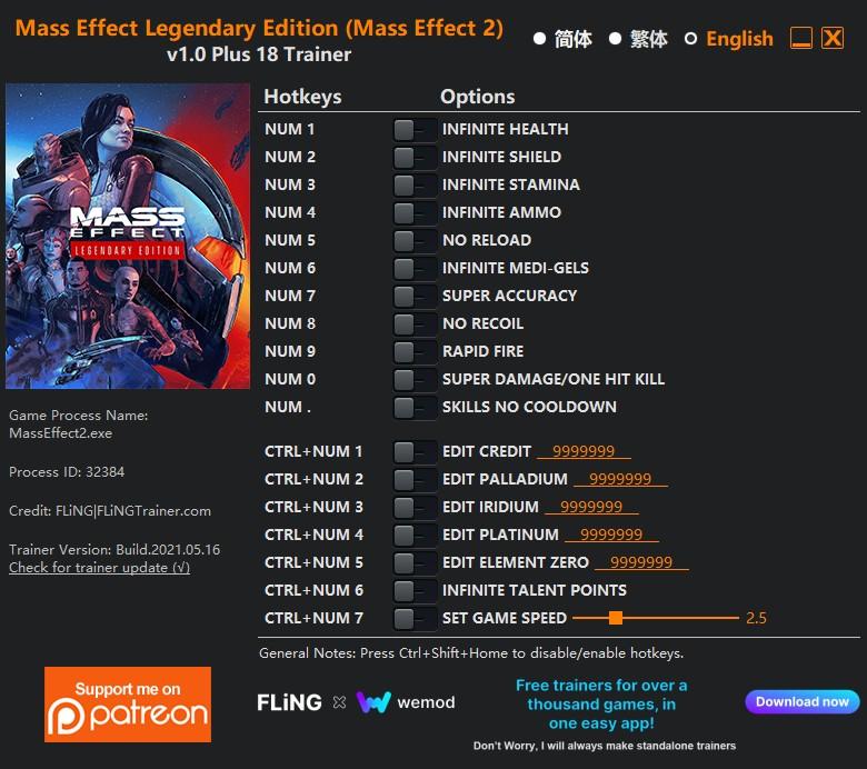 скачать Mass Effect Legendary Edition (Mass Effect 2): +18 трейнер v1.0 {FLiNG}