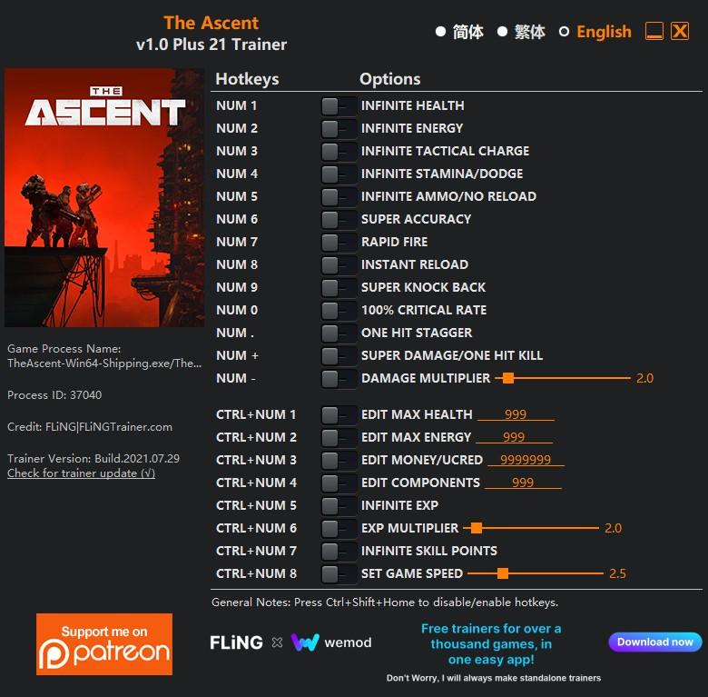 скачать The Ascent: +21 трейнер v1.0 {FLiNG}