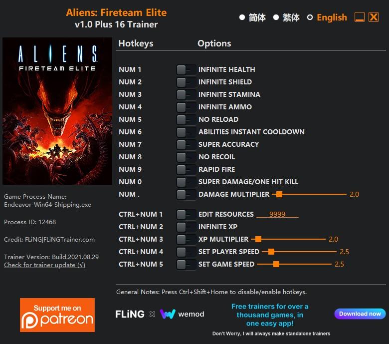 скачать Aliens: Fireteam Elite +16 трейнер v1.0 {FLiNG}