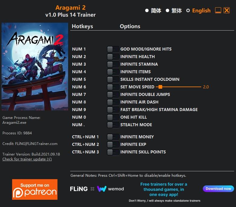 скачать Aragami 2: +14 трейнер v1.0 {FLiNG}