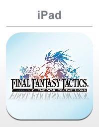 Final Fantasy Tactics: The War of The Lions HD