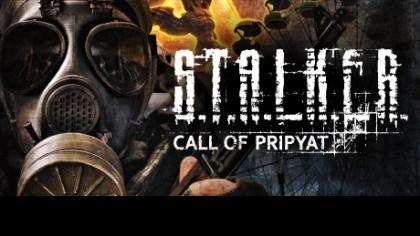 как пройти S.T.A.L.K.E.R. Call of Pripyat видео