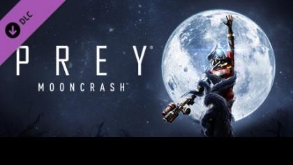 как пройти Prey: Mooncrash видео