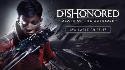 Dishonored 2: Death of the Outsider – Новый трейлер «Колдунья-убийца» (На русском)