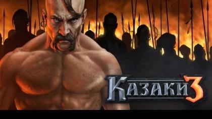 как пройти Cossacks 3 видео