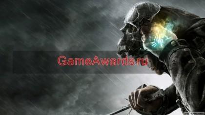 Dishonored II – Трейлер анонса игры на Е3 2015