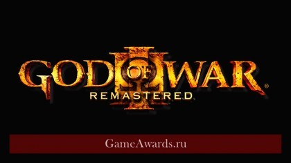 как пройти God of War III Remastered видео