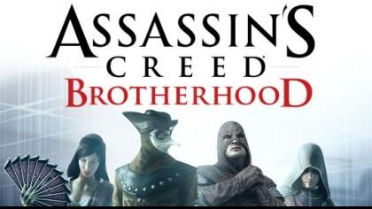 Видеопрохождения -  Прохождение Assassin's Creed: Brotherhood - Часть 5