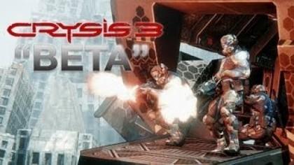 Crysis 3 - Мультиплеер трейлер