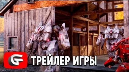 Трейлеры - Disintegration - Трейлер игры 2020