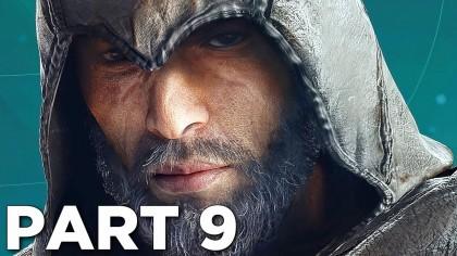 Видеопрохождения - Assassin's Creed: Valhalla прохождение, часть 9 - СИГУРД