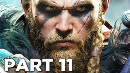 Видеопрохождения - Assassin's Creed: Valhalla прохождение, часть 11 - ЭФЕЛЬСВИТ