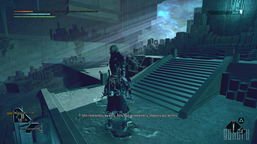 Immortal: Unchained обзор