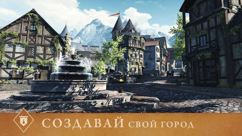 The Elder Scrolls: Blades превью