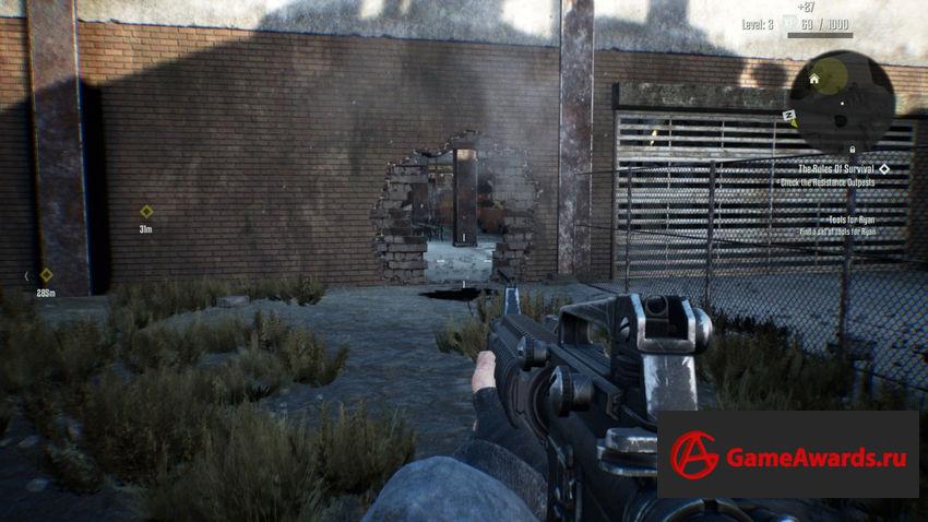 прохождение Terminator: Resistance