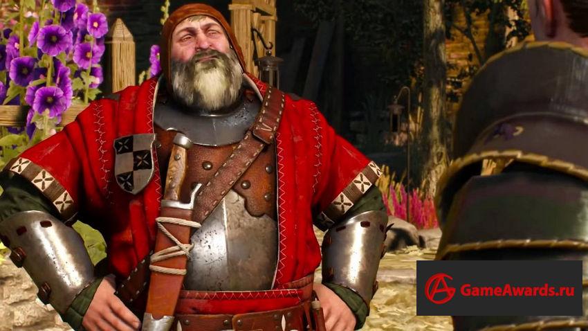 Ведьмак 3: Барон финал, его жена и дочь