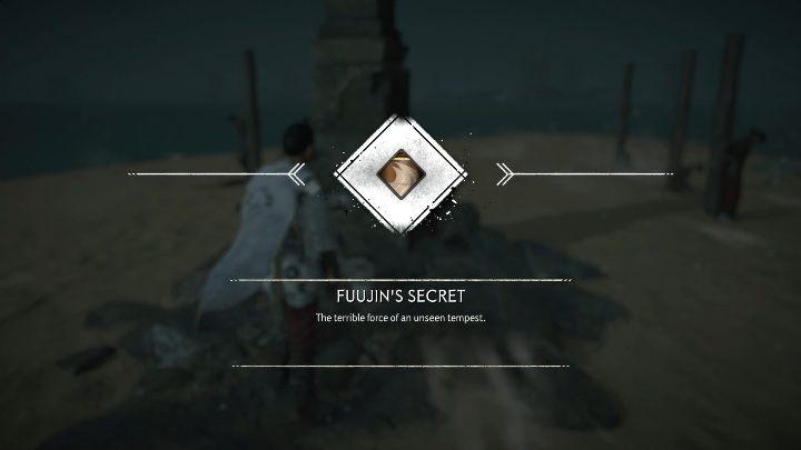 Призрак Цусимы Изухара секреты